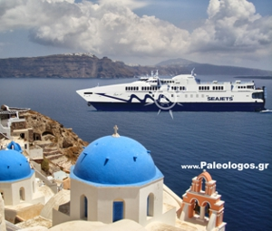 One Day Tour to Santorini from Heraklion