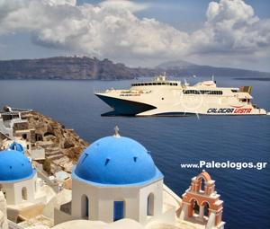 Santorini Island 1 Day