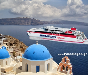 Two Days Tour to Santorini from Heraklion