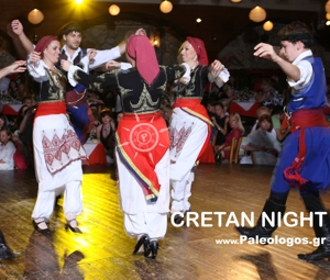 Cretan Folklore Night