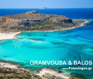 Gramvousa & Balos