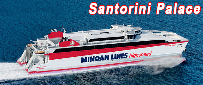 One Day Tour to Santorini from Heraklion vessel